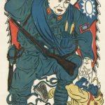 [Nuevos jugadores] Empezando un ejército chino